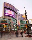 Yonge och Dundas fyrkant Toronto Royaltyfri Bild