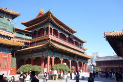 Yonghe Lama  Temple Royalty Free Stock Photo