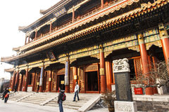 Yonghe Temple The main hall Stock Image