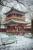 Yonghegong lama temple Stock Photos