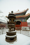 Yonghegong lama temple Royalty Free Stock Images