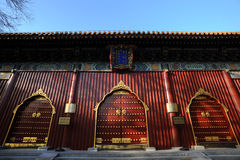 Yonghegong Lama Temple. In Beijing,China royalty free stock photography