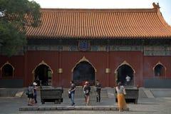 Yonghegong Lama Temple, Beijing, China Stock Photography