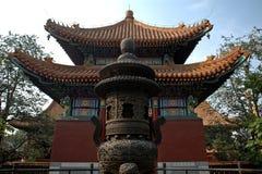 Yonghegong Lama Temple, Beijing, China Stock Photos