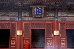 Yonghegong Lama Temple, Beijing, China Stock Photo