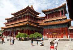 Yonghegong Lama Temple Royalty Free Stock Image