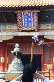Yonghegong lamasery Arkivfoto