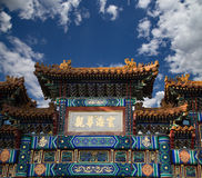 Yonghetempel--  tempel van Tibetaans Boeddhisme. Peking, China royalty-vrije stock fotografie