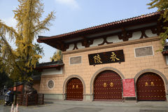 Yongling museum in chengdu,china Royalty Free Stock Photo