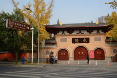 Yongling museum in chengdu,china royalty free stock image
