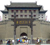 Yongning gate Royalty Free Stock Photo