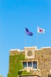 Yonsei University Korean Flags Ivy Building Top V Stock Photo