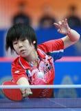 YOO Eun Chong (KOR) Fotos de archivo