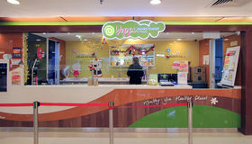 Yoppi Frozen Yogurt in Hong Kong Royalty Free Stock Images