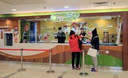 Yoppi Frozen Yogurt in Hong Kong Royalty Free Stock Images