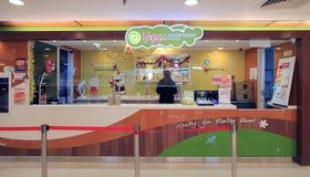 Yoppi Marznący jogurt w Hong Kong obrazy royalty free