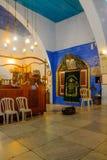 Yosef Caro Synagogue, in Safed Tzfat Royalty Free Stock Photos