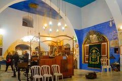 Yosef Caro Synagogue, in Safed Tzfat Stock Photos