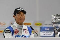 Yoshihide Muroya during press conference Royalty Free Stock Photo