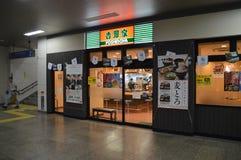 Yoshinoda-Restaurant in Himeji Japan 2016 lizenzfreie stockbilder