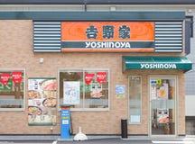 Yoshinoya Gyudon Stock Photo