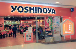 Yoshinoya i Hong Kong Arkivbilder