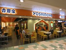 Yoshinoya Japanese Fast Food Restaurant. Yoshinoya is Japan's largest chain of beef bowl (gyudon) fast food restaurants Royalty Free Stock Photo