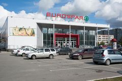 Supermarket EUROSPAR is an international retail chain. Yoshkar-Ola, Russia - August 22, 2018 Supermarket EUROSPAR is an international retail chain and franchise royalty free stock image