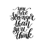 You Are Stronger Than You Think Vector Text Phrase Image Stock Photos