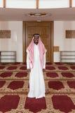 Young Arab Man Royalty Free Stock Photography