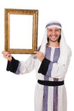 Young arab Stock Photography