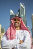 Young arabian business man Stock Photo