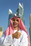 Young arabian business man Royalty Free Stock Photo