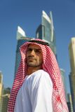 Young arabian business man Stock Image