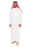 Young arabian man Royalty Free Stock Photo