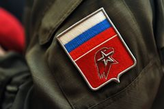 Young army chevron. Close up. SYKTYVKAR, RUSSIAN FEDERATION - JANUARY 23, 2018: Chevron of the All-Russia `Young Army` National Military Patriotic Social royalty free stock photo