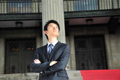 Young Asian Executive 3 Royalty Free Stock Photo