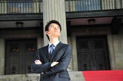 Young Asian Executive 3 Royalty Free Stock Photo
