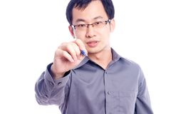 Young Asian Male Model Stock Images