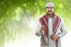Young asian muslim man Stock Photos