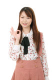 Young asian woman Royalty Free Stock Photos