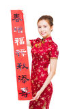 Young asian woman showing Spring festival couplets Royalty Free Stock Photo