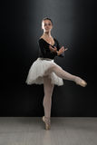 Young Ballerina Dancer In Tutu Performing On Pointes Royalty Free Stock Photo