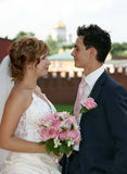 Young  Bride And Groom Royalty Free Stock Image