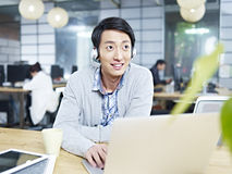 Young business person working in office Royalty Free Stock Image