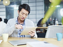 Young business person working in office Royalty Free Stock Photography