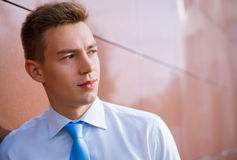 Young Businessman Looking into the Distance Royalty Free Stock Photos