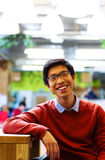 Young cheerful asian student Royalty Free Stock Image