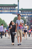 Young cheerful lovers, Beijing, China Royalty Free Stock Photography