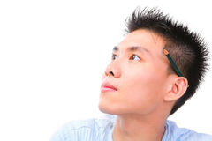 Young Chinese cholar looking away Stock Photos